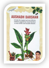 Aushadh Darshan (English)