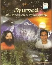 Ayurveda its principles and philosohies in English