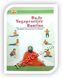 Baba Ramdev Yoga Book