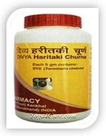 haritaki churnaayurvedic medicine for haritaki churna
