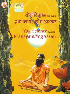 List Of Swami Ramdev VCD For Yoga