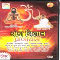 Swami Ramdev Yoga VCD in Hindi