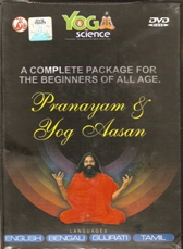 New DVD for Beginners of all age by Swami Ramdev Ji in  English , Bengali , Gujrati , Tamil all in one DVD