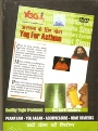 Yoga For Asthma by Swami Ramdev ji