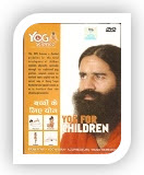 Yoga For Childrens by Swami Ramdev ji