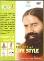 Yoga For Daily Practice by Swami Ramdev ji